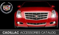 Аксессуары Cadillac