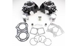 Детали двигателя для квадроциклов Arctic Cat