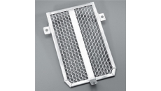 Aluminum Radiator Guard