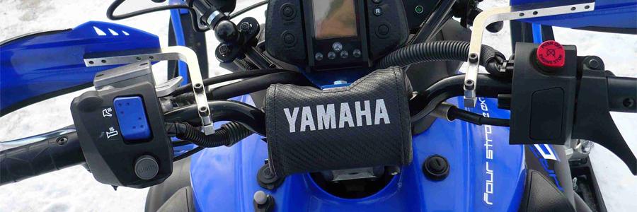 Аксессуары для снегоходов Yamaha