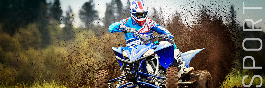 Запчасти для квадроциклов Yamaha ATV